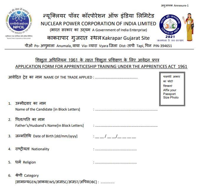 NPCIL Apprentice Recruitment 2021: 121 Various Trade Apprentice Posts_50.1