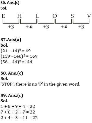टारगेट SSC परीक्षा 2021-22 | 10000+ प्रश्न | रीजनिंग क्विज अभी करें एटेम्पट | 162 वाँ दिन_70.1