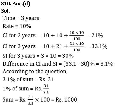 टारगेट SSC परीक्षा 2021-22   10000+ प्रश्न   गणित क्विज अभी करें एटेम्पट   164 वाँ दिन_140.1