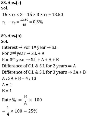 टारगेट SSC परीक्षा 2021-22   10000+ प्रश्न   गणित क्विज अभी करें एटेम्पट   164 वाँ दिन_130.1