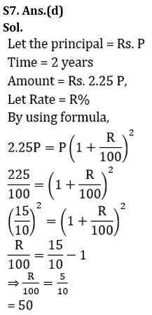 टारगेट SSC परीक्षा 2021-22   10000+ प्रश्न   गणित क्विज अभी करें एटेम्पट   164 वाँ दिन_120.1