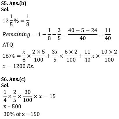 टारगेट SSC परीक्षा 2021-22   10000+ प्रश्न   गणित क्विज अभी करें एटेम्पट   164 वाँ दिन_110.1