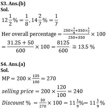 टारगेट SSC परीक्षा 2021-22   10000+ प्रश्न   गणित क्विज अभी करें एटेम्पट   164 वाँ दिन_100.1