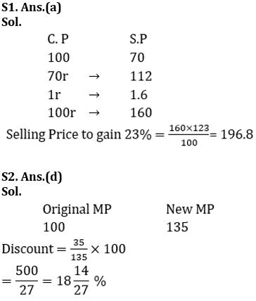 टारगेट SSC परीक्षा 2021-22   10000+ प्रश्न   गणित क्विज अभी करें एटेम्पट   164 वाँ दिन_90.1