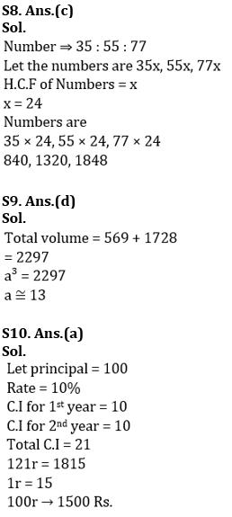 टारगेट SSC परीक्षा 2021-22   10000+ प्रश्न   गणित क्विज अभी करें एटेम्पट   165 वाँ दिन_120.1