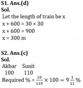 टारगेट SSC परीक्षा 2021-22   10000+ प्रश्न   गणित क्विज अभी करें एटेम्पट   165 वाँ दिन_90.1