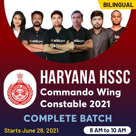 HSSC हरियाणा पुलिस कमांडो चयन प्रक्रिया_50.1