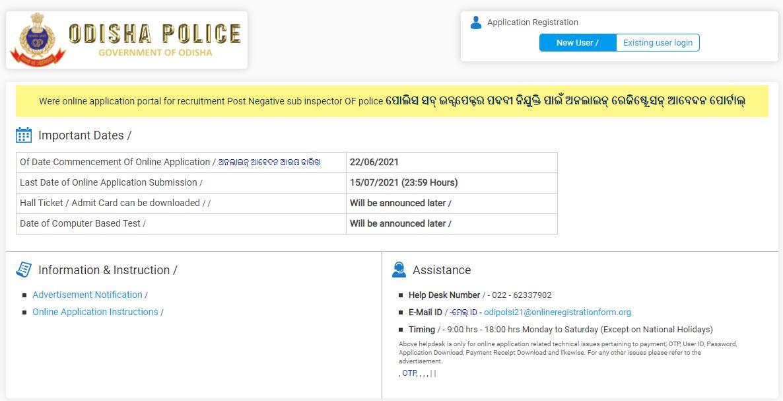 Odisha Apply Online