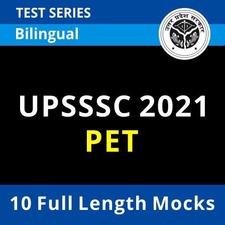 Adda247 लाया है UPSSSC PET 2021 Scholarship Test : स्कॉलरशिप टेस्ट के लिए यहाँ करें रजिस्ट्रेशन_50.1