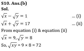 टारगेट SSC परीक्षा 2021-22 | 10000+ प्रश्न | गणित क्विज अभी करें एटेम्पट | 171 वाँ दिन_100.1