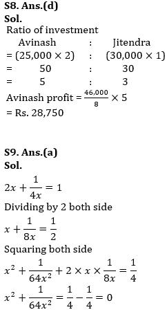 टारगेट SSC परीक्षा 2021-22 | 10000+ प्रश्न | गणित क्विज अभी करें एटेम्पट | 171 वाँ दिन_90.1