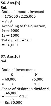 टारगेट SSC परीक्षा 2021-22 | 10000+ प्रश्न | गणित क्विज अभी करें एटेम्पट | 171 वाँ दिन_80.1