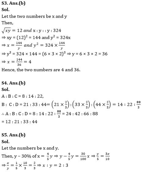 टारगेट SSC परीक्षा 2021-22 | 10000+ प्रश्न | गणित क्विज अभी करें एटेम्पट | 171 वाँ दिन_70.1