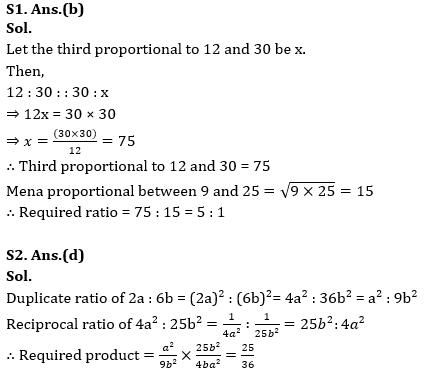 टारगेट SSC परीक्षा 2021-22 | 10000+ प्रश्न | गणित क्विज अभी करें एटेम्पट | 171 वाँ दिन_60.1