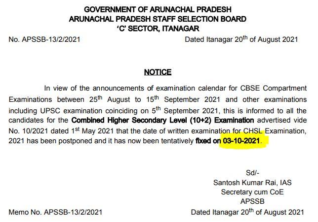 APSSB CHSL (10+2) 2021 परीक्षा Postponed : नई परीक्षा तिथि भी घोषित; जानिए अब कब होगी APSSB CHSL की परीक्षा_50.1