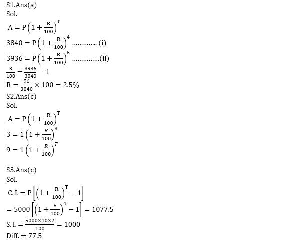 टारगेट SSC परीक्षा 2021-22 | 10000+ प्रश्न | गणित क्विज अभी करें एटेम्पट | 173 वाँ दिन_50.1