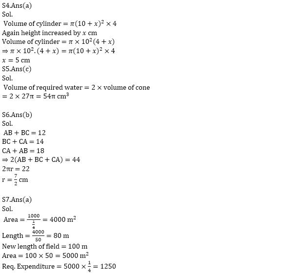 टारगेट SSC परीक्षा 2021-22 | 10000+ प्रश्न | गणित क्विज अभी करें एटेम्पट | 173 वाँ दिन_60.1
