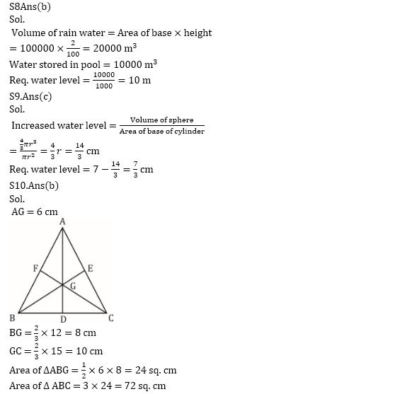टारगेट SSC परीक्षा 2021-22 | 10000+ प्रश्न | गणित क्विज अभी करें एटेम्पट | 173 वाँ दिन_70.1