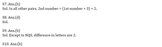 टारगेट SSC परीक्षा 2021-22 | 10000+ प्रश्न | रीजनिंग क्विज अभी करें एटेम्पट | 173 वाँ दिन_80.1