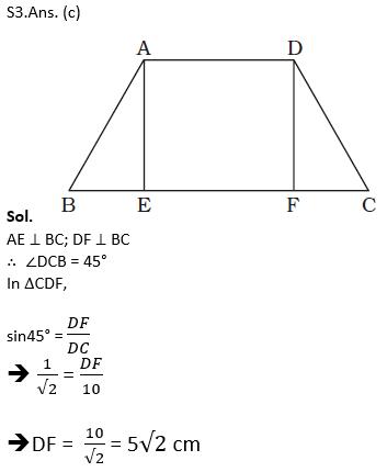 टारगेट SSC परीक्षा 2021-22 | 10000+ प्रश्न | गणित क्विज अभी करें एटेम्पट | 176 वाँ दिन_90.1