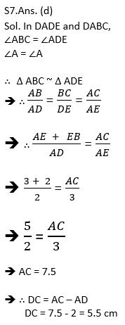 टारगेट SSC परीक्षा 2021-22 | 10000+ प्रश्न | गणित क्विज अभी करें एटेम्पट | 176 वाँ दिन_120.1
