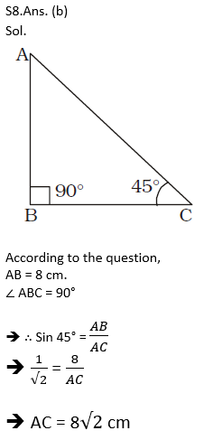 टारगेट SSC परीक्षा 2021-22 | 10000+ प्रश्न | गणित क्विज अभी करें एटेम्पट | 176 वाँ दिन_130.1