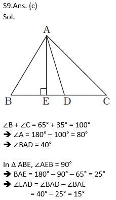 टारगेट SSC परीक्षा 2021-22 | 10000+ प्रश्न | गणित क्विज अभी करें एटेम्पट | 176 वाँ दिन_140.1