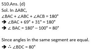 टारगेट SSC परीक्षा 2021-22 | 10000+ प्रश्न | गणित क्विज अभी करें एटेम्पट | 176 वाँ दिन_150.1