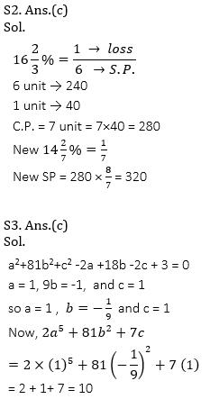 टारगेट SSC परीक्षा 2021-22   10000+ प्रश्न   गणित क्विज अभी करें एटेम्पट   177 वाँ दिन_90.1