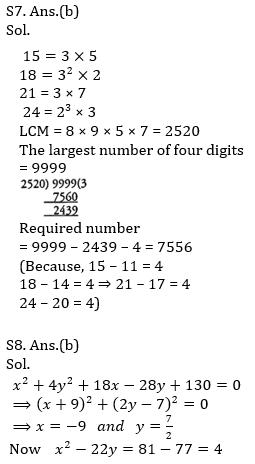टारगेट SSC परीक्षा 2021-22   10000+ प्रश्न   गणित क्विज अभी करें एटेम्पट   177 वाँ दिन_120.1