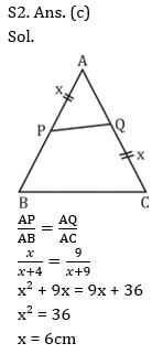 टारगेट SSC परीक्षा 2021-22 | 10000+ प्रश्न | गणित क्विज अभी करें एटेम्पट | 178 वाँ दिन_60.1