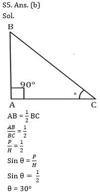 टारगेट SSC परीक्षा 2021-22 | 10000+ प्रश्न | गणित क्विज अभी करें एटेम्पट | 178 वाँ दिन_90.1