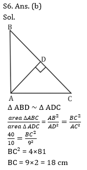 टारगेट SSC परीक्षा 2021-22 | 10000+ प्रश्न | गणित क्विज अभी करें एटेम्पट | 178 वाँ दिन_100.1