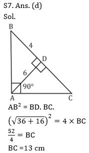 टारगेट SSC परीक्षा 2021-22 | 10000+ प्रश्न | गणित क्विज अभी करें एटेम्पट | 178 वाँ दिन_110.1