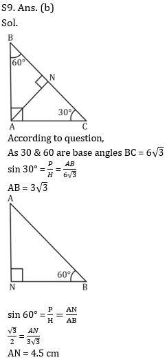 टारगेट SSC परीक्षा 2021-22 | 10000+ प्रश्न | गणित क्विज अभी करें एटेम्पट | 178 वाँ दिन_130.1