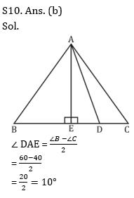 टारगेट SSC परीक्षा 2021-22 | 10000+ प्रश्न | गणित क्विज अभी करें एटेम्पट | 178 वाँ दिन_140.1