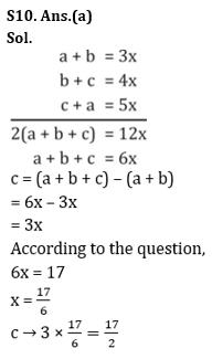 टारगेट SSC परीक्षा 2021-22 | 10000+ प्रश्न | गणित क्विज अभी करें एटेम्पट | 179 वाँ दिन_90.1