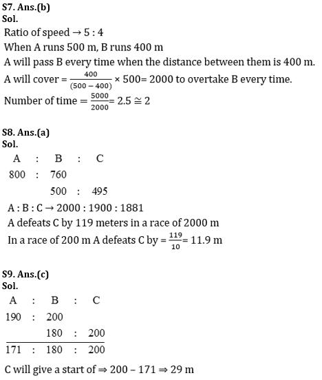 टारगेट SSC परीक्षा 2021-22 | 10000+ प्रश्न | गणित क्विज अभी करें एटेम्पट | 179 वाँ दिन_80.1