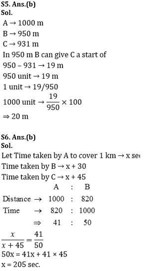 टारगेट SSC परीक्षा 2021-22 | 10000+ प्रश्न | गणित क्विज अभी करें एटेम्पट | 179 वाँ दिन_70.1