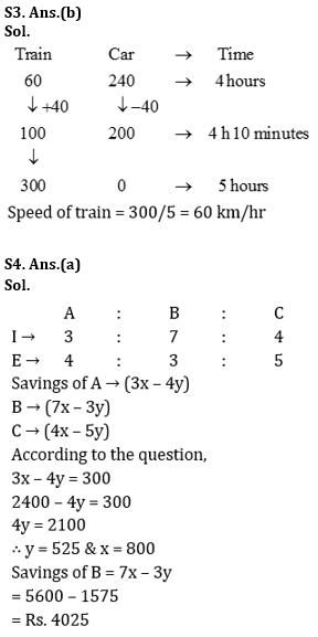 टारगेट SSC परीक्षा 2021-22 | 10000+ प्रश्न | गणित क्विज अभी करें एटेम्पट | 179 वाँ दिन_60.1
