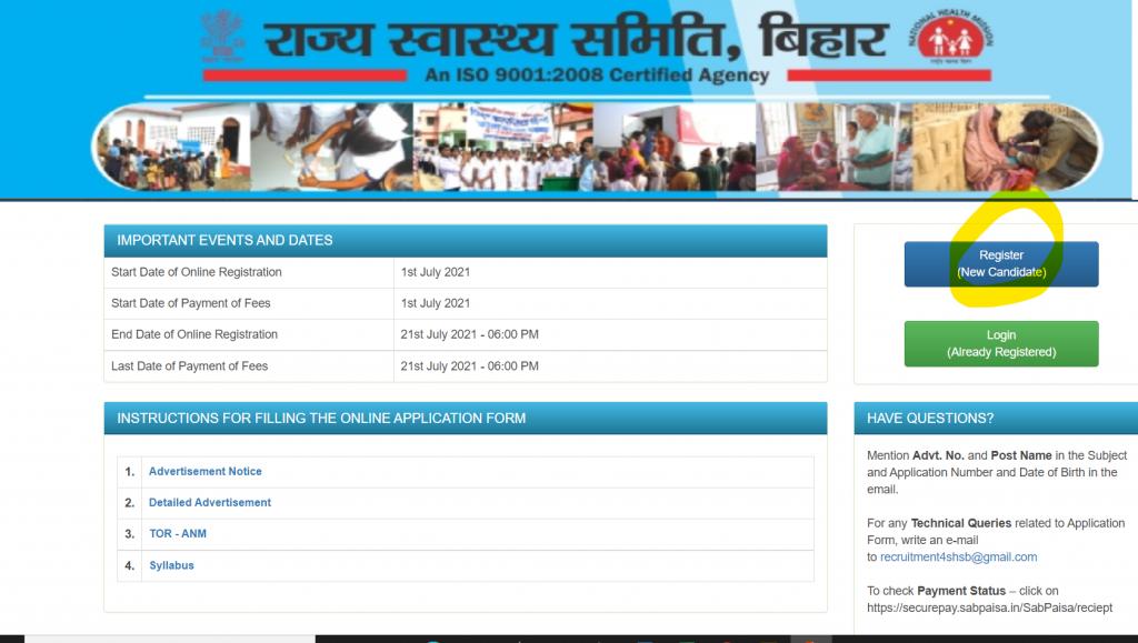 How to apply online for SHSB Bihar ANM Recruitment 2021?_60.1