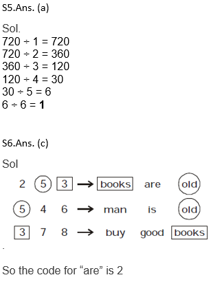Target SSC Exams 2021-22 10000+ Questions: Attempt Reasoning Quiz   Day 179_100.1