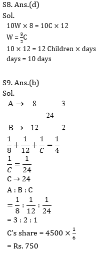 Target SSC Exams 2021-22 10000+ Questions Attempt Maths Quiz | Day 181_90.1