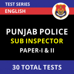 Punjab Police Sub Inspector Recruitment 2021 : Download Admit Card_70.1