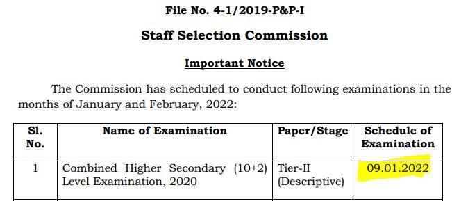 SSC CHSL टियर-2 परीक्षा तिथि घोषित : जानिए कब होगी SSC CHSL टियर-2 की परीक्षा_50.1