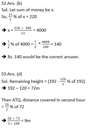 टारगेट SSC परीक्षा 2021-22 | 10000+ प्रश्न | गणित क्विज अभी करें एटेम्पट | 185 वाँ दिन_100.1