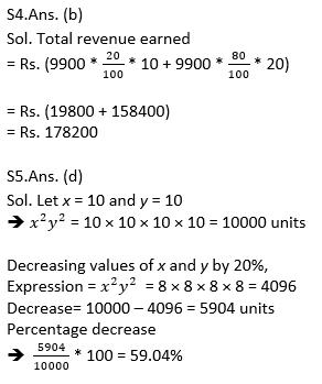 टारगेट SSC परीक्षा 2021-22 | 10000+ प्रश्न | गणित क्विज अभी करें एटेम्पट | 185 वाँ दिन_110.1