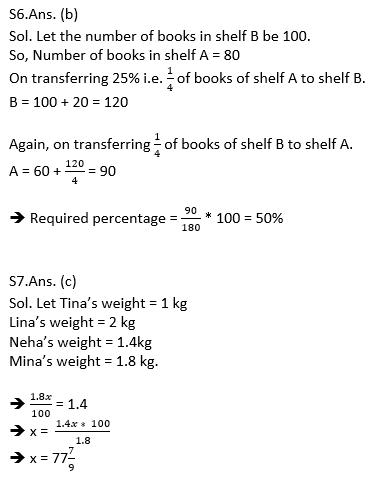 टारगेट SSC परीक्षा 2021-22 | 10000+ प्रश्न | गणित क्विज अभी करें एटेम्पट | 185 वाँ दिन_120.1