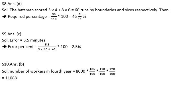 टारगेट SSC परीक्षा 2021-22 | 10000+ प्रश्न | गणित क्विज अभी करें एटेम्पट | 185 वाँ दिन_130.1