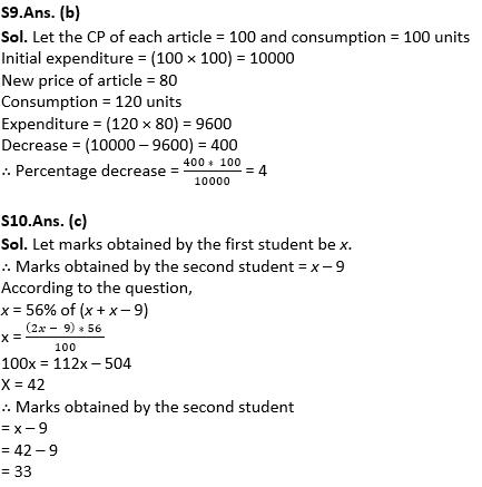 टारगेट SSC परीक्षा 2021-22 | 10000+ प्रश्न | गणित क्विज अभी करें एटेम्पट | 186 वाँ दिन_120.1